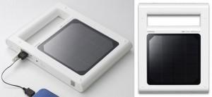 Eneloop Solar Light USB Eco Gadget