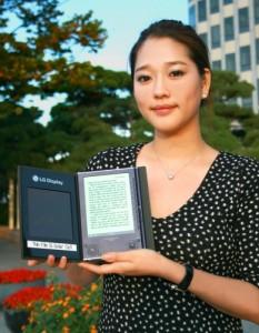 LG Solar eBook