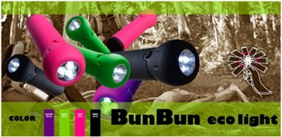 BunBun charging light